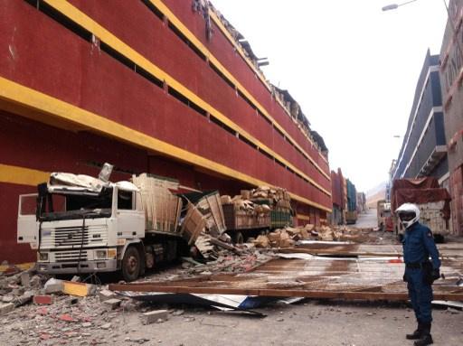 24 جريحا في نيكاراغوا جراء هزات أرضية قوية تضرب أمريكا الجنوبية