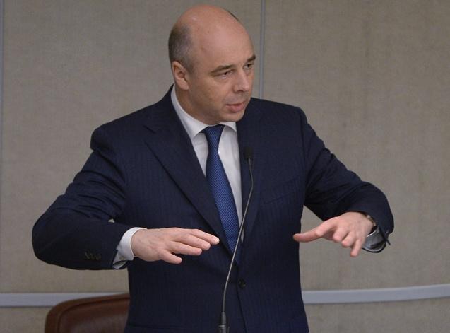 وزير المالية الروسي: مساعدات مالية إضافية لأوكرانيا مشروطة بإصلاحات دستورية في أوكرانيا