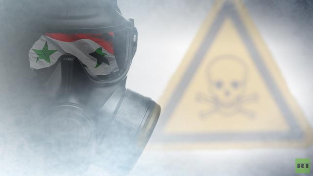 موسكو قلقة من أنباء استخدام الكيميائي في سورية وتدعو لإجراء تحقيق فوري
