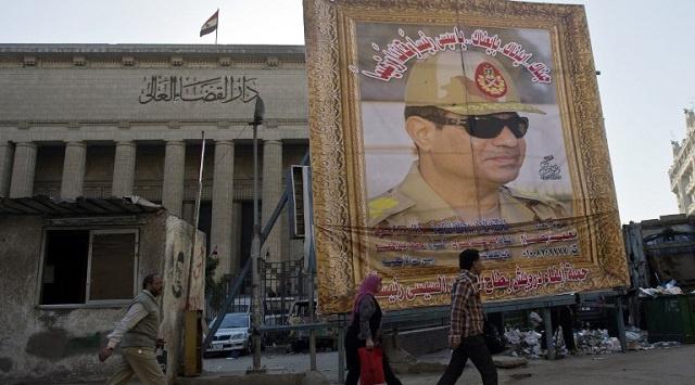 السيسي يقدم أوراق ترشيحه في الانتخابات الرئاسية