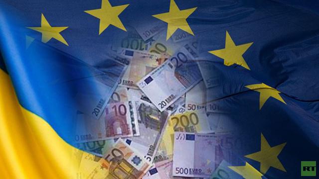 مساعدات أوروبية بقيمة مليار يورو لكييف