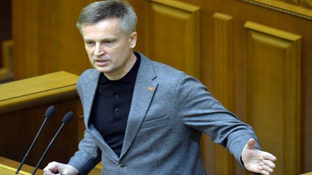 مدير المخابرات الأوكرانية السابق: المدير الحالي للمخابرات الاوكرانية جاسوس أمريكي