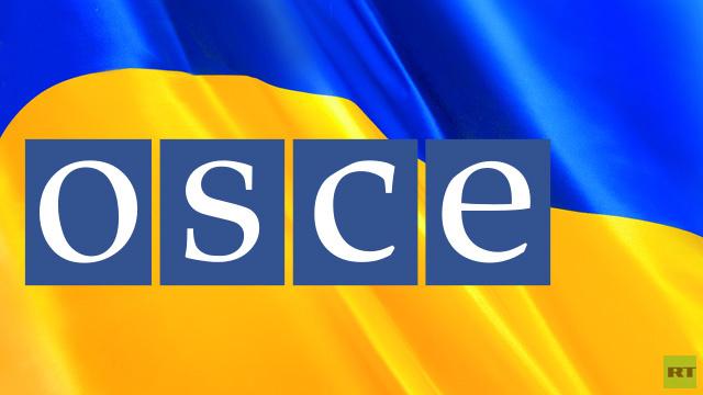 منظمة الأمن والتعاون الأوروبي قد تزيد عدد مراقبيها في مقاطعة دونيتسك