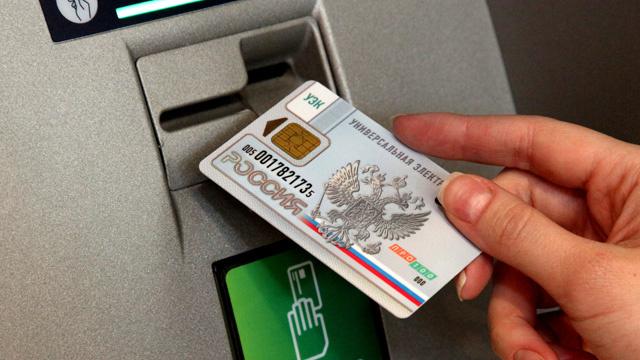 الحكومة الروسية تستعجل إنشاء منظومة الدفع الإلكترونية الوطنية