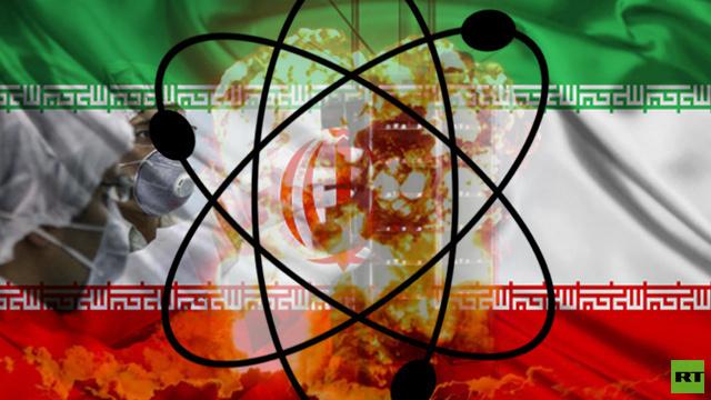 الولايات المتحدة تفرج عن 450 مليون دولار من أموال إيران المجمدة