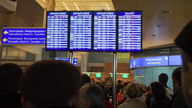 منع أكثر من 80 مواطنا روسيا من دخول أوكرانيا في الـ24 ساعة الأخيرة