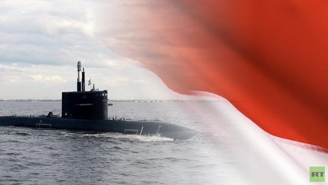 الغواصات الروسية تثير اهتمام إندونيسيا
