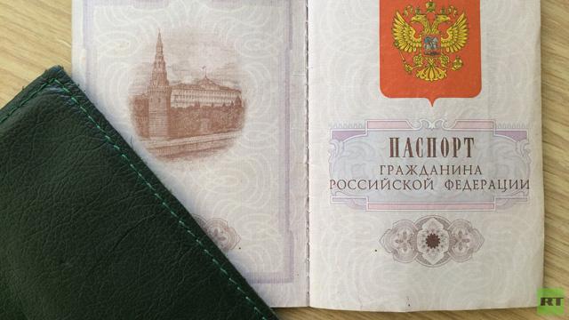 روسيا تبسط اجراءات الحصول على جنسيتها لحاملي اللغة الروسية