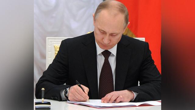 بوتين يصادق على