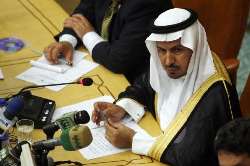 إعفاء وزير الصحة السعودي من منصبه