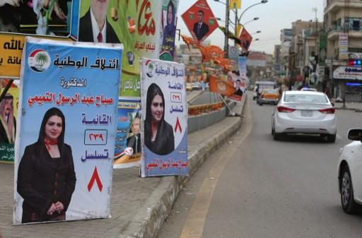 9032 مرشحا يتنافسون في الانتخابات البرلمانية العراقية