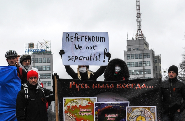 مظاهرتان في خاركوف أحداهما معارضة والأخرى مؤيدة لسلطات كييف الجديدة