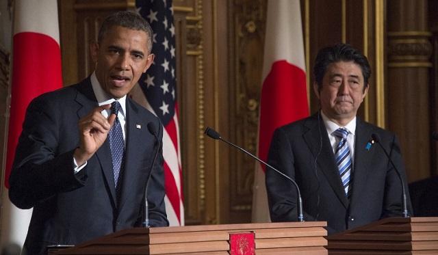 أوباما يلوح باستخدام معاهدة الأمن المشترك مع اليابان لـ