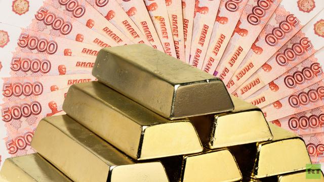 احتياطيات روسيا الدولية ترتفع إلى مستوى 482 مليار دولار