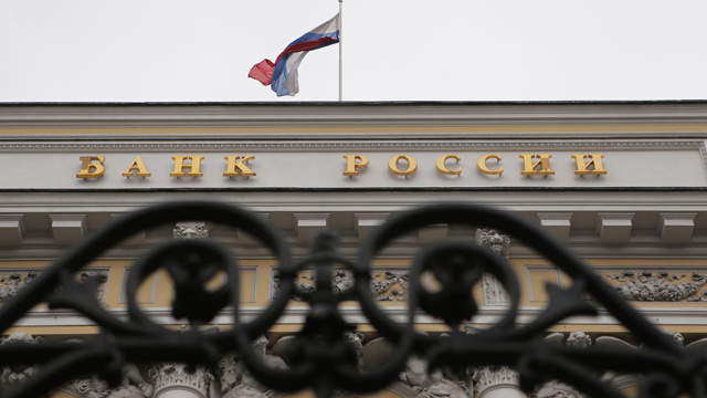 المركزي الروسي يرفع سعر الفائدة إلى 7.5%