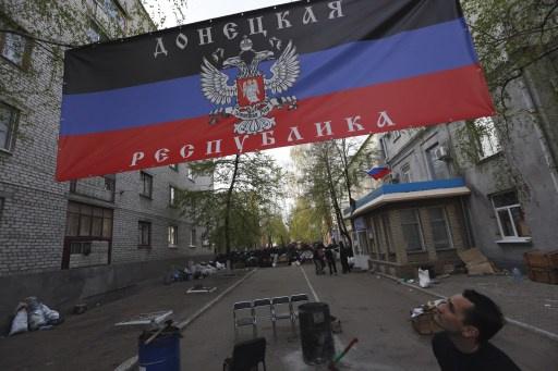 سلطات دونيتسك تؤكد وجود الموارد المالية اللازمة لإجراء الاستفتاء