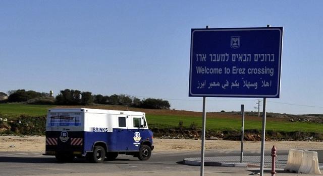 اسرائيل تبدأ تطبيق العقوبات المعلنة سابقا ضد السلطة الفلسطينية
