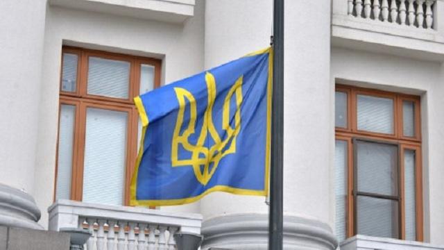 مجلس الأمن الأوكراني يوعز للحكومة بإعداد مشروع قانون حول إجراء استفتاء وطني