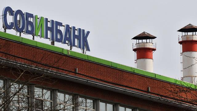 خبراء: العقوبات الأمريكية الجديدة لن تؤثر على أداء البنوك الروسية