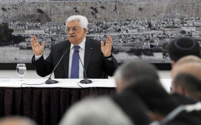 الإعلان عن صندوق فلسطيني لدعم القدس المحتلة