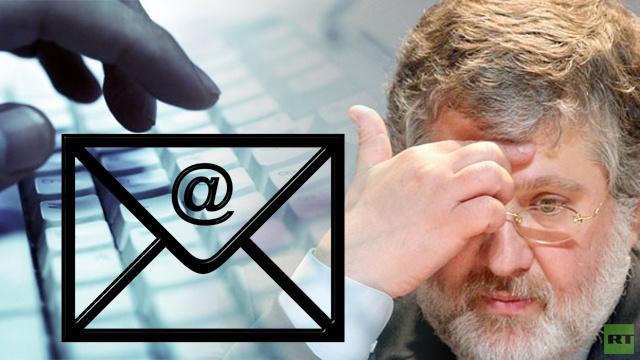 قراصنة إلكترونيون أوكرانيون يكشفون عن محاولة للانقلاب على الحكومة الأوكرانية
