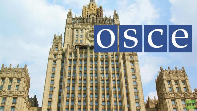 موسكو ومنظمة الأمن والتعاون في أوروبا تناقشان المساعدة في تخفيف حدة التوتر في أوكرانيا