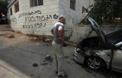 اسرائيل ترفض اعتبار واشنطن هجمات المتطرفين اليهود على الفلسطينيين ارهابا
