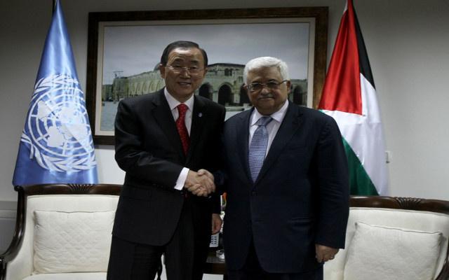 فلسطين تنضم رسميا إلى 5 معاهدات أممية لحقوق الإنسان