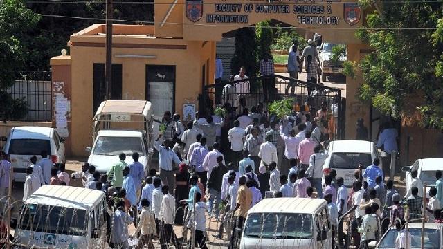 إصابة 15 طالبا في مواجهات بجامعة الخرطوم