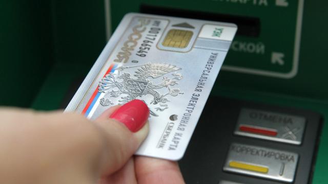 بوتين يوقع قانونا لإنشاء منظومة المدفوعات الإلكترونية الوطنية