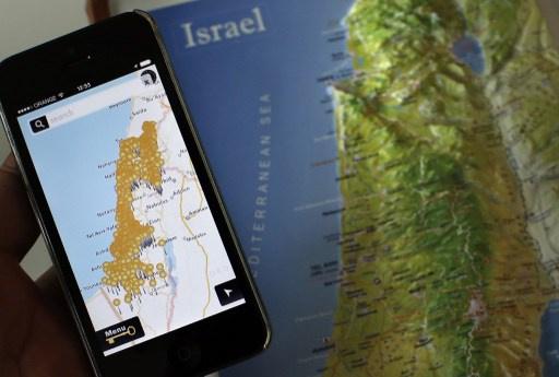 تطبيق للهواتف الذكية يحدد أماكن القرى الفلسطينية المهجرة في ذكرى نكبة 1948