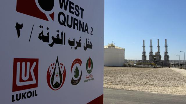 العراق مهتم بتوسيع التعاون مع روسيا في المجال النفطي