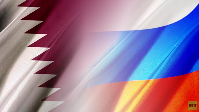 الدوحة مستعدة لتطوير العلاقات الاقتصادية مع موسكو