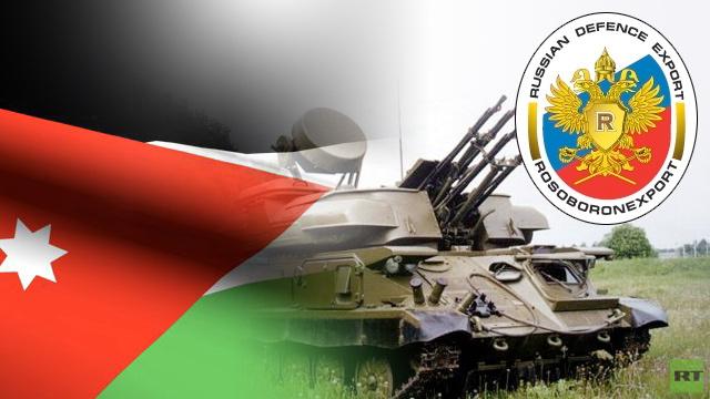 شركة روسية تسلم الأردن اقتراحات بتطوير دفاعها الجوي