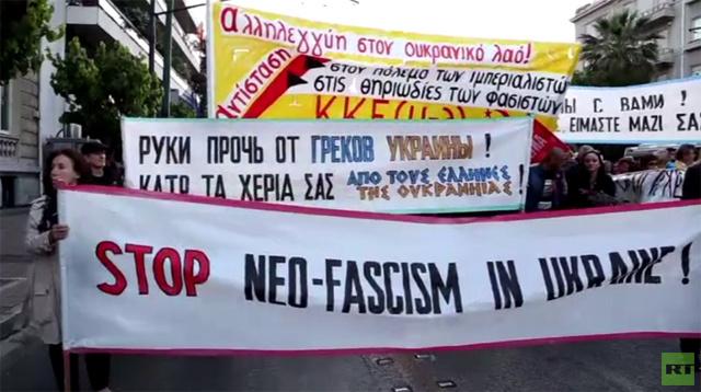 بالفيديو.. المئات في أثينا وفيينا يتظاهرون ضد الفاشية في أوكرانيا