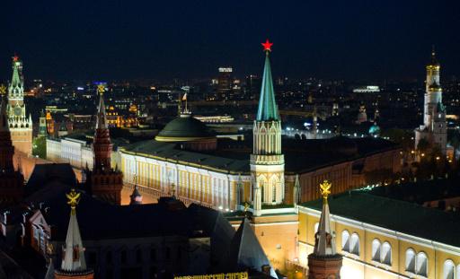 روسيا تشدد العقوبات على الجرائم الارهابية