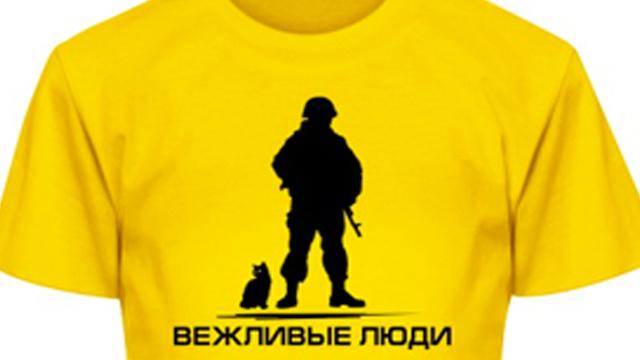 وزارة الدفاع الروسية تطلق حملة توزيع قمصان
