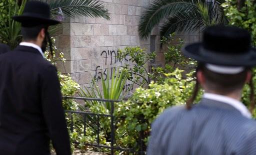 كتابات عنصرية ضد المسيحيين في القدس مع اقتراب موعد زيارة البابا