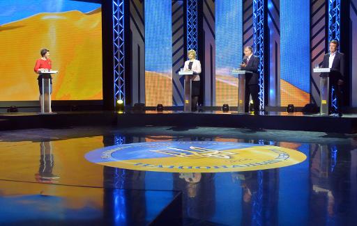 مرشح للرئاسة الأوكرانية ينسحب من السباق الانتخابي