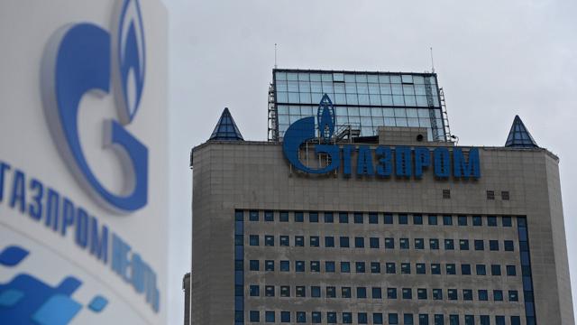 غازبروم تخطر كييف رسميا بقرار التحول إلى نظام الدفع المسبق