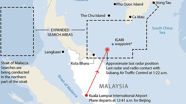 أستراليا تخطط لإنفاق 84 مليون دولار على البحث عن الطائرة الماليزية المفقودة