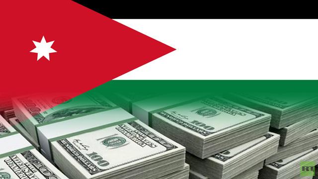 ارتفاع دين الأردن العام إلى 27.3 مليار دولار