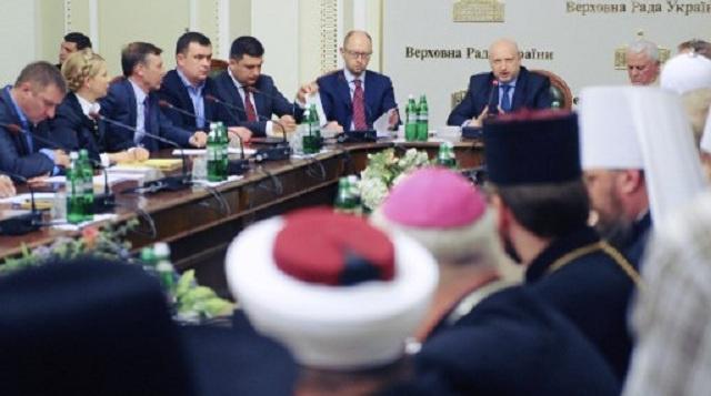 رئيس منظمة الأمن والتعاون في أوروبا يأمل بأن يعيد الحوار الوطني بأوكرانيا الاستقرار