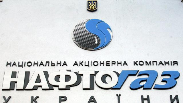 كييف ترفض دفع ثمن الغاز سلفا قبل تسوية ديون الغاز السابقة مع موسكو
