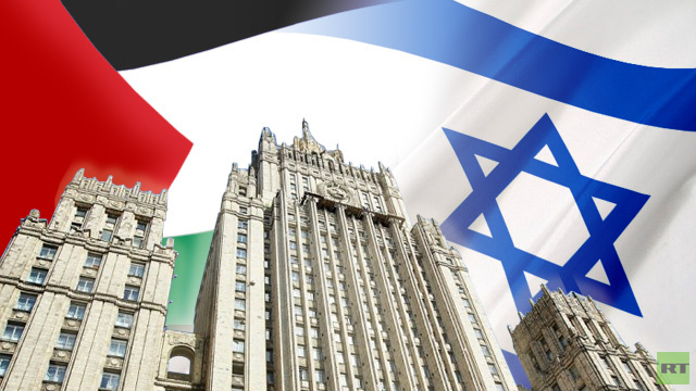 موسكو تؤكد موقفها المبدئي الداعم لحل تفاوضي للمشكلة الفلسطينية