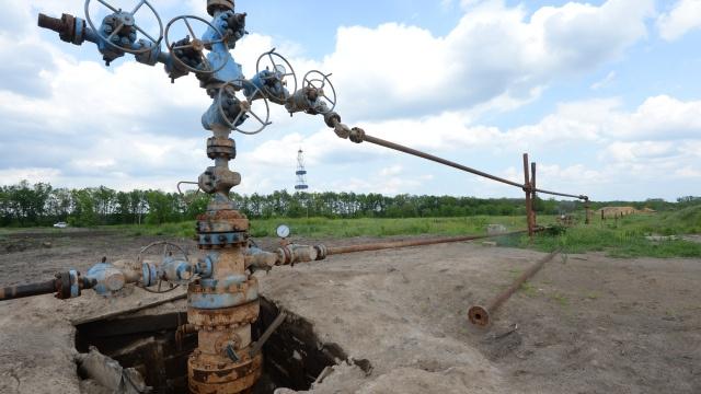 الخارجية الأوكرانية: كييف مستعدة لدفع نحو 300 دولار لكل ألف متر مكعب من الغاز الروسي