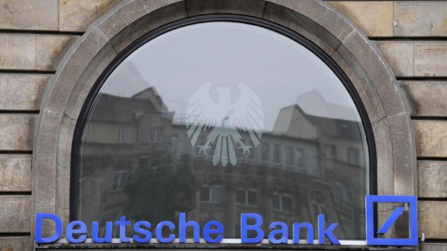 قطر تستحوذ على حصة في أكبر بنك ألماني
