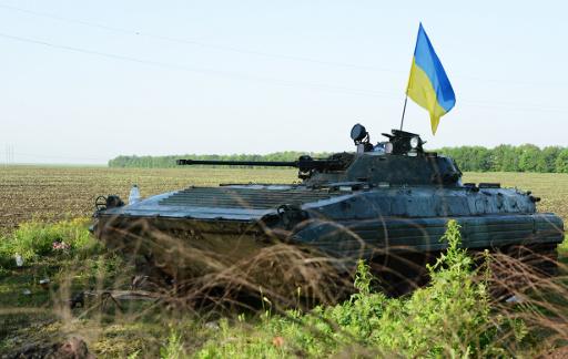 البرلمان الأوكراني يعدّ مشروعا يدعو الى سحب القوات من شرق البلاد فورا