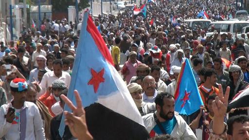 عدن تشهد تظاهرة حاشدة مطالبة بالانفصال عن الشمال