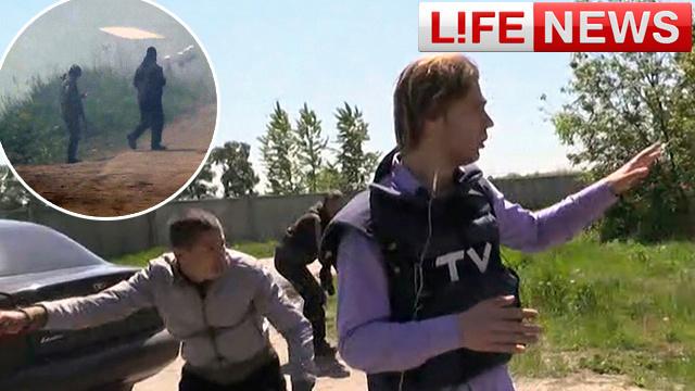 موسكو.. مظاهرة تأييد لصحفيي Life News المحتجزين في أوكرانيا